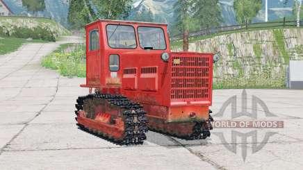 T-4A verstellbar aufklappbar für Farming Simulator 2015