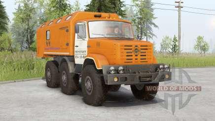 Zil-497ձ pour Spin Tires